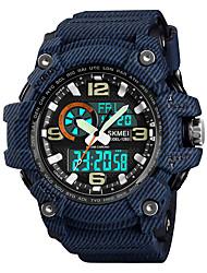 Недорогие -SKMEI Муж. Спортивные часы Армейские часы электронные часы Японский Цифровой Стеганная ПУ кожа Черный / Синий / Серый 50 m Защита от влаги Будильник Календарь Аналого-цифровые Мода Цветной -