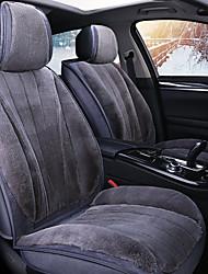 Недорогие -ODEER Чехлы на автокресла Чехлы для сидений Серый Ацетат Общий Назначение Универсальный Все года Все модели