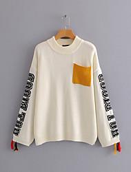 Недорогие -Жен. Повседневные Однотонный Длинный рукав Свободный силуэт Обычный Пуловер Бежевый S / M / L
