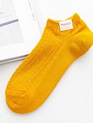 billige -1 Par Herre Sokker Standard Ensfarvet Mindsker stress minimalistisk stil Bomuld EU36-EU42