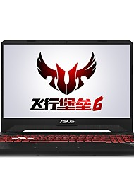 abordables -ASUS Ordinateur Portable carnet FX86 15.6 pouce IPS Intel i7 i7-8750H 16Go 1 To / 256Go SSD GTX1060 6 GB Windows 10