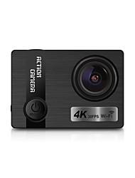 billige -AT-Q7 Sony CCD Action Kamera H.264 IP68