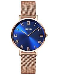 Недорогие -Kopeck Для пары Наручные часы электронные часы Японский Японский кварц Нержавеющая сталь Розовое золото 30 m Повседневные часы Cool Аналоговый Мода Цветной - Розовое золото