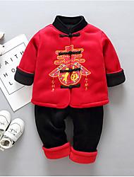 ราคาถูก -ทารก เด็กผู้ชาย ซึ่งทำงานอยู่ ทุกวัน ลายพิมพ์ แขนยาว ปกติ เส้นใยสังเคราะห์ ชุดเสื้อผ้า สีดำ