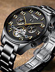 Недорогие -Муж. Наручные часы Кварцевый Черный / Серебристый металл Повседневные часы Аналого-цифровые Мода - Желтый Черный и золотой / Нержавеющая сталь