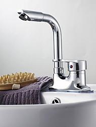 halpa -Kitchen Faucet - Yksi kahva kaksi reikää Galvanoitu Muu Tavallinen Kitchen Taps