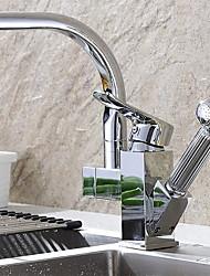 povoljno -Kuhinja pipa - Dvije ručke jedna rupa Electroplated Standardna lijevak Samostojeći Običan Kitchen Taps