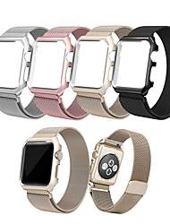 Недорогие -PU / Сплав Ремешок для часов Ремень для Apple Watch Series 4/3/2/1 Черный / Серебристый металл / Золотистый 23см / 9 дюйма 2.2cm / 0.9 дюймы