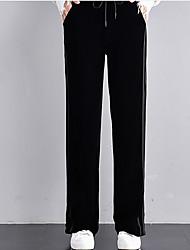 levne -Dámské Základní Široké nohavice Kalhoty Jednobarevné
