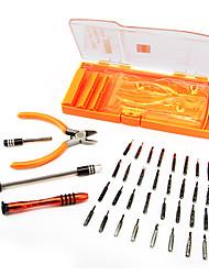 Недорогие -JOHN BOSS Многофункциональный Ящики для инструментов Для офиса и преподавания Домашний ремонт для ремонта компьютеров