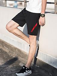 저렴한 -남성용 화이트 블랙 루비 트렁크 수영복 하의 수영복 - 줄무늬 XXL XXXL XXXXL 화이트
