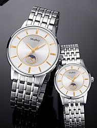 preiswerte -Paar Uhr Kleideruhr Quartz Edelstahl Silber 30 m Wasserdicht Neues Design Analog Freizeit Modisch Schwarz Silber Blau