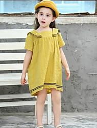 Χαμηλού Κόστους -Παιδιά Κοριτσίστικα Μονόχρωμο Πολυεστέρας Φόρεμα Κίτρινο