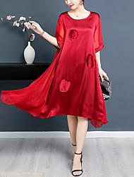 זול -מידי לגזור, אחיד - שמלה סווינג אלגנטית בגדי ריקוד נשים