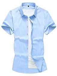 Недорогие -Муж. Большие размеры - Рубашка Хлопок Геометрический принт