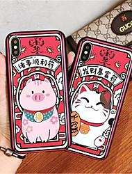저렴한 -케이스 제품 Apple iPhone X / iPhone XS Max 반투명 / 패턴 뒷면 커버 고양이 / 단어 / 문구 / 카툰 소프트 TPU 용 iPhone XS / iPhone XR / iPhone XS Max