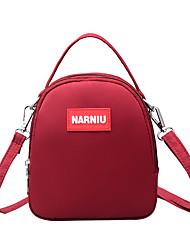 cheap -Women's / Unisex Bags Polyester / Nylon Mobile Phone Bag Zipper Solid Color Blue / Black / Red
