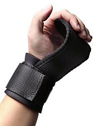 Недорогие -Набор защитной экипировки Тренировочные перчатки Подъемные перчатки Регулируется Молния Силовая тренировка Поддержка запястья Полная защита кистей и надёжный захват Дышащий Быстровысыхающий