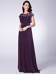 cheap -A-Line Jewel Neck Sweep / Brush Train Jersey Bridesmaid Dress with Pleats by LAN TING Express