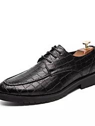 tanie -Męskie Komfortowe buty PU Wiosna W stylu brytyjskim Oksfordki Noś dowód Czarny / Brązowy