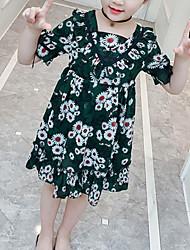 hesapli -Çocuklar Genç Kız Çiçekli Diz üstü Elbise Yonca