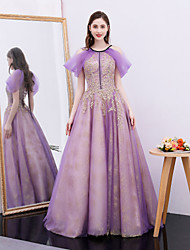 tanie -Balowa Zaokrąglony Sięgająca podłoża Tiul Sukienka z Koraliki / Haft przez TS Couture®
