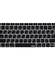 Недорогие -Силиконовая клавиатура xskn® на арабском языке для 2018 года выпуска, новый MacBook Air 13.3 (макет США / ЕС)