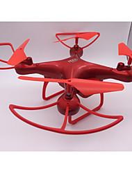 Недорогие -Самолет на радиоуправлении X1-S-VGA 4-канальный 2.4G / WIFI КМ / Ч Требуется некоторая сборка Коллекторный электромотор