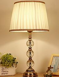זול -מודרני עכשווי עיצוב חדש מנורת שולחן עבודה עבור חדר שינה / פנימי מתכת 220V