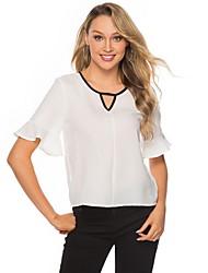 halpa -Naisten Yhtenäinen Pusero Valkoinen XL