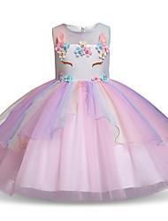 levne -Princess Midi Šaty pro květinovou družičku - Tyl Bez rukávů Klenot s Korálky / Aplikace / Výšivka podle LAN TING Express