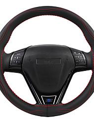 Недорогие -супер противоизносный автомобильный руль покрывает трехмерную дышащую противоскользящую втулку рулевого колеса