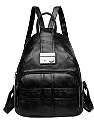olcso -Női Cipzár hátizsák Nagy kapacitás PU Fekete