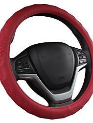 Недорогие -трехмерная кожаная противоскользящая вогнутая и выпуклая волна вертикальная крышка рулевого колеса автомобиля // черный / фиолетовый / красный / бежевый / серый / чехлы на руль четыре сезона