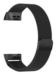 povoljno -Pogledajte Band za Fitbit Charge 3 Fitbit Preklopna metalna narukvica Nehrđajući čelik Traka za ruku