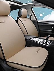 Недорогие -чехол для автокресла для пятиместного автомобиля / материал льняной ткани / совместимость с подушками безопасности / регулируемый и съемный / такой как семейный автомобиль, внедорожник / 5 цветов