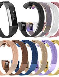 povoljno -Pogledajte Band za Fitbit Alta Fitbit Preklopna metalna narukvica Nehrđajući čelik Traka za ruku