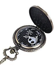 Недорогие -Муж. Карманные часы Кварцевый Старинный Повседневные часы Cool Аналого-цифровые Винтаж - Черный
