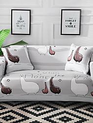 Недорогие -чехлы на диван это домашние полиэстер