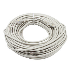 Ethernet Network Cable (25m)(Random color)