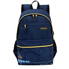 baratos Acessórios para Crianças-Mochila Infantil do menino da menina na mochila