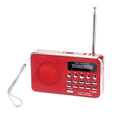 T-205 afspille lyd hukommelseskortet direkte aux lydindgang høj følsom FM-stereoradio højttaler