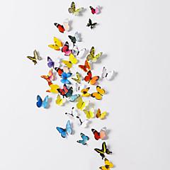 Vægklistermærker Animal Wall Stickers Dekorative Mur Klistermærker, Vinyl Hjem Dekoration Vægoverføringsbillede Væg