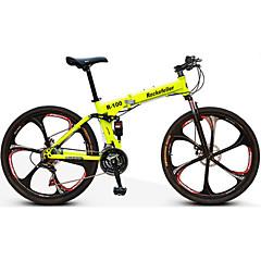 billige Sykler-Foldesykkel Fjellsykkel Sykling 21 Trinn 26 tommer (ca. 66cm)/700CC Dobbel skivebremse Dempegaffel Bakre støtdemper Vanlig Stål