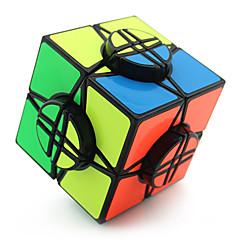 billiga Leksaker och spel-Rubiks kub YONG JUN Alien Mjuk hastighetskub Magiska kuber Pusselkub professionell nivå Hastighet Present Klassisk & Tidlös Flickor