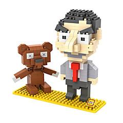 ギフトのため ブロックおもちゃ プラスチック 黒フェード / グレー おもちゃ