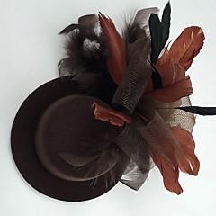 お買い得  パーティーハット-フェザーファブリックネットの魅力帽子のヘッドピースクラシックな女性のスタイル