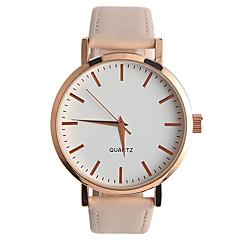Women's Fashion Watch Quartz / PU Band Casual Beige / Khaki Brand Strap Watch