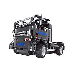 RCカー 8008 AM トラック 1:24 ブラシレス電気 1 KM / H リモートコントロール 充電式 エレクトリック