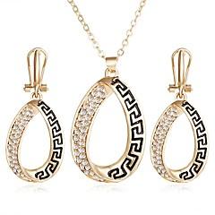 בגדי ריקוד נשים סט תכשיטים ריינסטון עיצוב מיוחד Party קזו'אל סגסוגת Geometric Shape 1 שרשרת 1 זוג עגילים